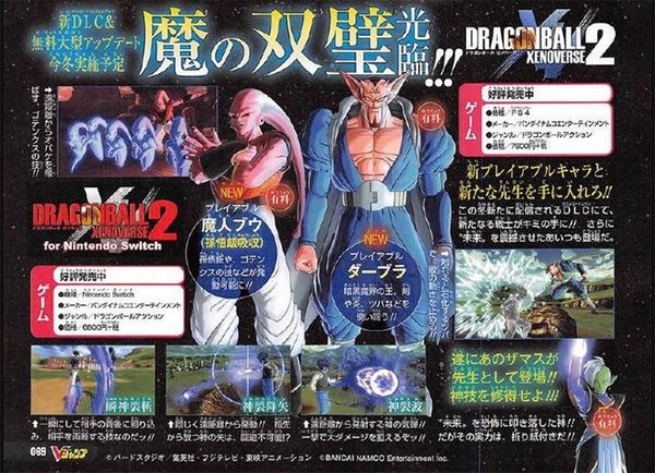 Dragon Ball Xenoverse 2 - new DLC revealed   - King of the Demon Realm Dabura and the Gohan-absorbed form of Super Buu! Zamasu are coming - Zamasu will also be available  from GoNintendo Video Games