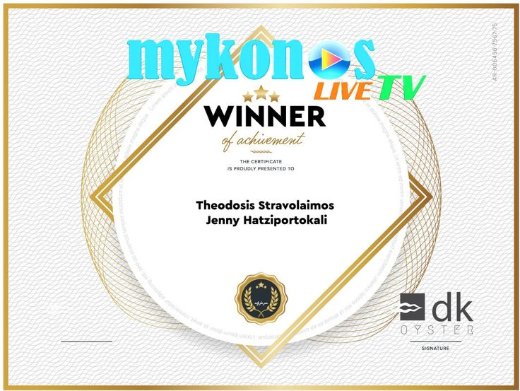 Οι δύο υπερτυχεροί που κερδίζουν το διήμερο απόλυτης χλιδής στην Μύκονο, το οποίο περιλαμβάνει διαμονή στο υπερπολυτελές Kosmoplaz Beach Hotel & Resort και βόλτα με σκάφος ή πτήση με ελικόπτερο ή βόλτα με Πόρσε κάμπριο, είναι οι Theodosis Stravolaimos και Jenny Hatziportokali. Συγχαρητήρια! #mykonoslivetv  #dkoyster  #dkmykonos