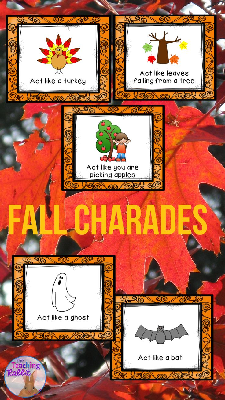 FREE!  Use these 10 fall-themed charades cards during drama class or for a brain break!