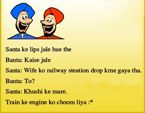Find thousand of latest funny Jokes on SantaBanta, Funny Santa Banta Jokes, Santa Banta Funny Jokes, Santa banta jokes in hindi, santa banta hindi chutkule santa banta comedy, ,santa banta shayari
