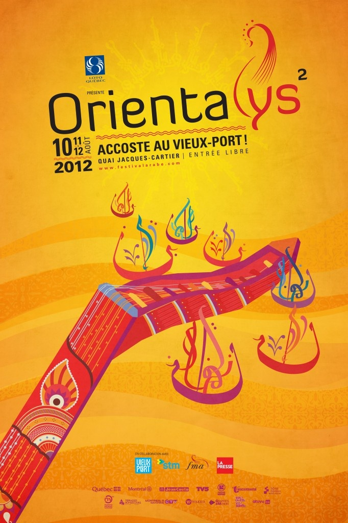 #ThisWeekend: @FestivalArabe ORIENTALYS du 10 au 12 août @ Vieux-Port #MtlOnaBudget #Gratuit