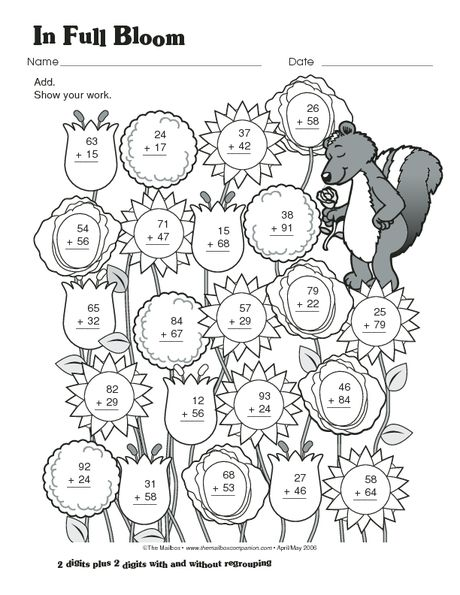 Math Worksheet: 2 digits plus 2 digits with and without regrouping