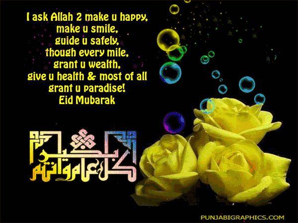 Eid Al Adha 2017 GIF for Whatsapp