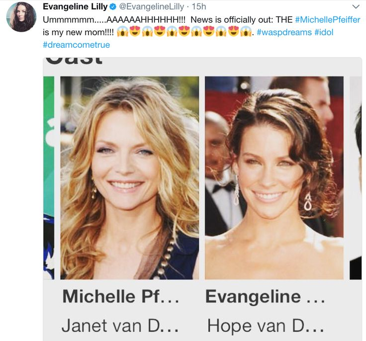 Evangeline Lilly expresses excitement that Michelle Pfeiffer will be playing her mom in Ant-Man and the Wasp