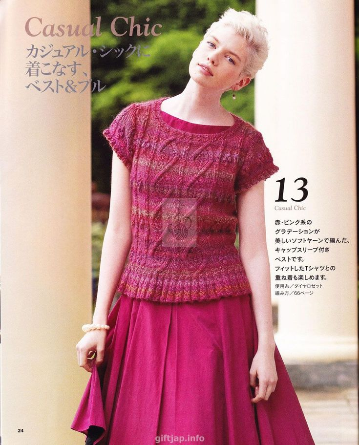 giftjap.info - Интернет-магазин | Japanese book and magazine handicrafts - Lets knit series NV80143 2010