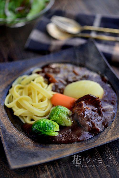 ビーフシチュー - Beef Stew