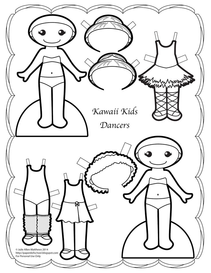 Paper Doll School: Kawaii Wednesday - Dancers. Black and white paper doll to color.