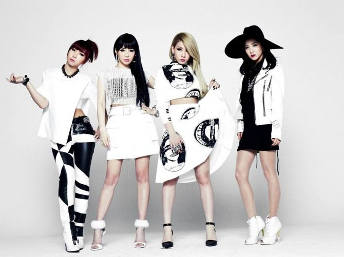 [BREAKING] 2NE1 Officially Disbands | Koogle TV
