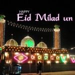 Lighting on Eid Milad-un-Nabi Cover  for Facebook