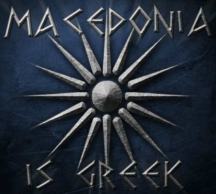 Macedonia is Greek (Hellenic) 3000 years!!!!  http://greece-report.blogspot.com/
