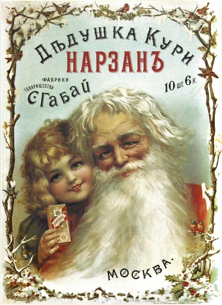 19.jpg (1920×2633)