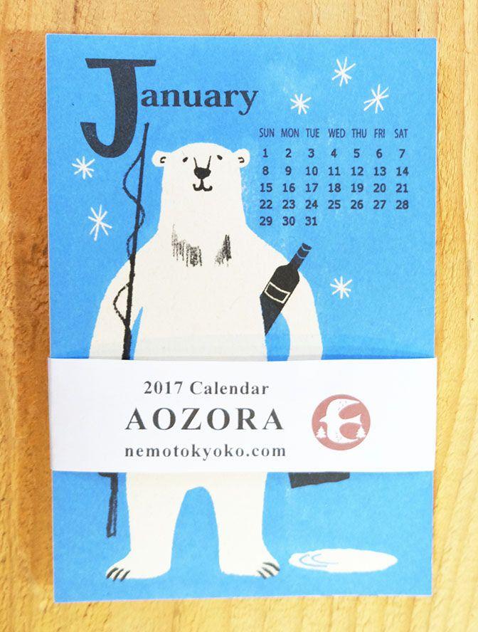 https://flic.kr/p/MR7Q5W | 2017 Calendar by Kyoko Nemoto | Silkscreen print 100mm X 148mm 2017 カレンダー 今年も作りました! aozorastore.tumblr.com サイズ:100mmx 148mm (ポストカードサイズ)  印刷: 孔版印刷 (レトロ印刷) オモテ2色/ウラ1色 紙: 富士わら厚紙 価格: 1200円 (12ヶ月1セットです) お振込: 銀行振込の他、Paypal経由でクレジットカードでもお求めいただけます。カレンダー専用フォームよりご注文後、https://ws.formzu.net/fgen/S66212372 ご確認メールをお送り致します。 送料 郵便局のクリックポスト(全国一律1kgまで168円)でお送りします。 ※銀行お振り込み手数料はご負担頂いております。