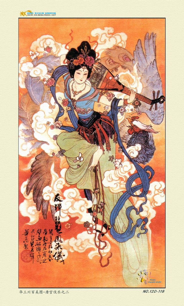 best Chinese images on Pinterest