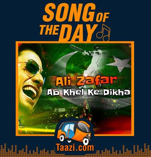 d day film all songs mp3
