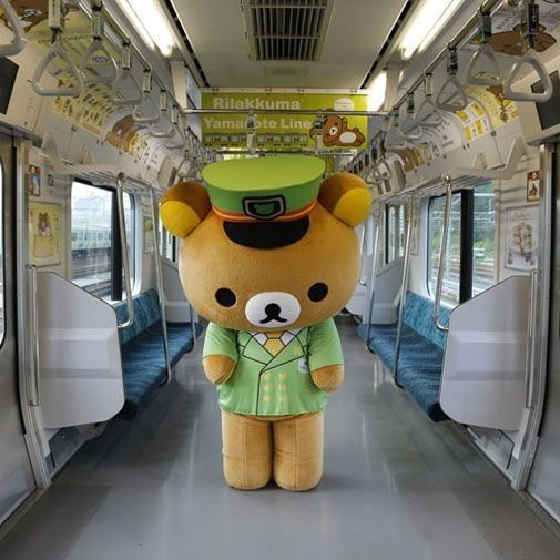 Rilakkuma on the Yamamote Line