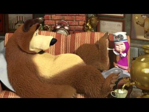 Маша и Медведь - Будьте здоровы! - YouTube