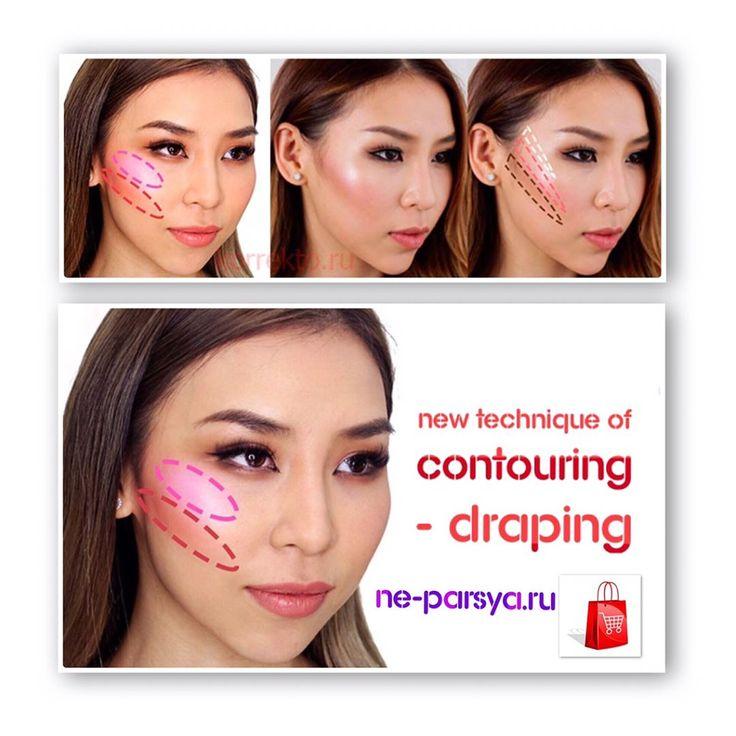 8 отметок «Нравится», 2 комментариев — Не парься! (@ne_parsya_zatarsya) в Instagram: «🌺 Двигаемся вперёд, 💃продолжаем следить за особенностями модного макияжа этого сезона! 🌞 Техника…»