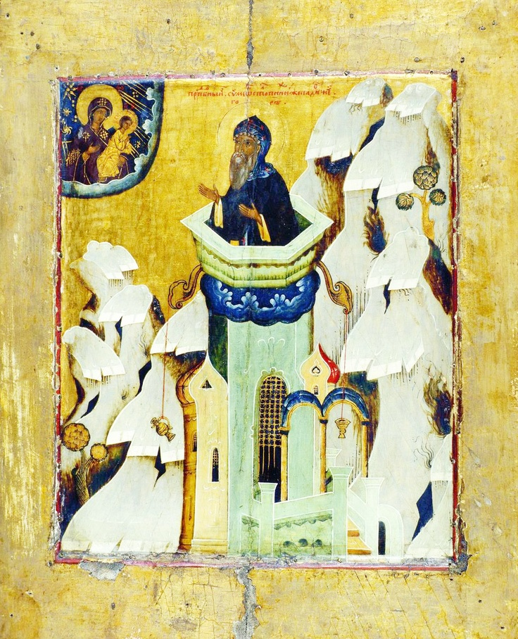 """You sought the heights, though parted not from things below / your pillar became a chariot of fire for you / You became thereby a true companion of the angelic host / and together with them, O Saint, you ceaselessly pray Christ God for us all."" 16th cent icon of our Father among the Saints Symeon the Stylite (""pillar-dweller"") - 4th cent Syria."