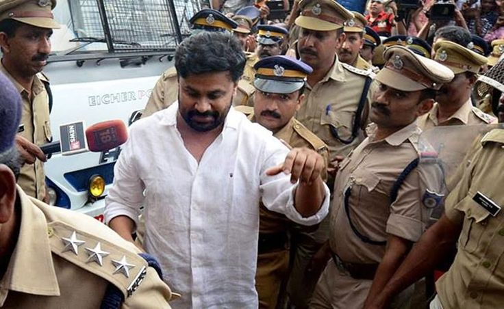 Kerala High Court rejects Bail petition of Actor Dileep.