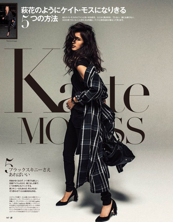 Fujii Sisters // JJ magazine (November 2015) credits : Weibo