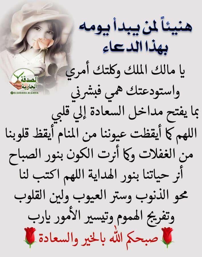 Pin By The Noble Quran On I Love Allah Quran Islam The Prophet Miracles Hadith Heaven Prophets Faith Prayer Dua حكم وعبر احاديث الله اسلام قرآن دعاء In 2020 Words Word Search