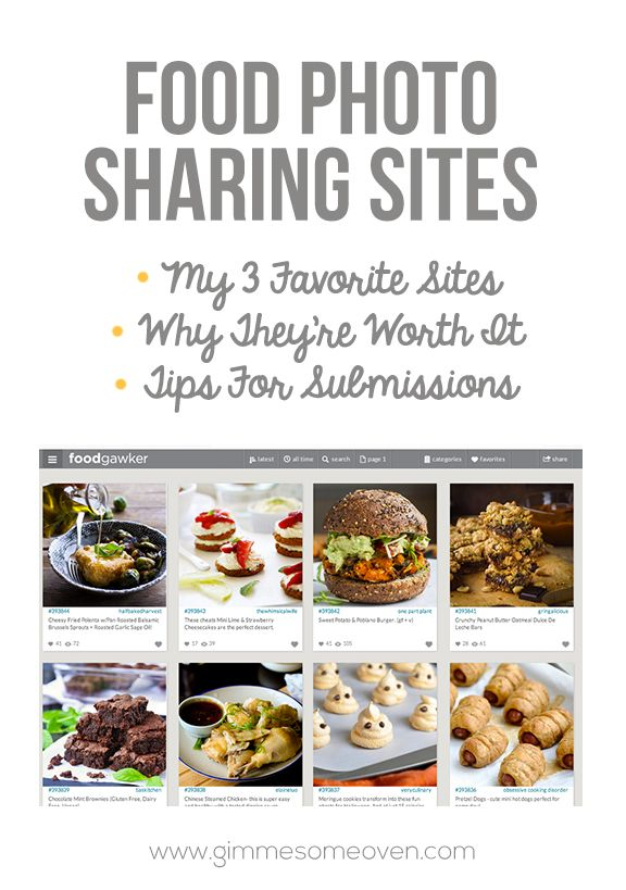 Food Photo Sharing Sites | gimmesomeoven.com