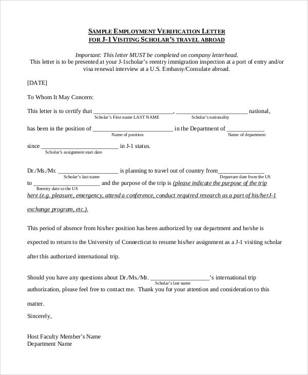 appointment verification letter sample employment confirmation - blank employment verification form