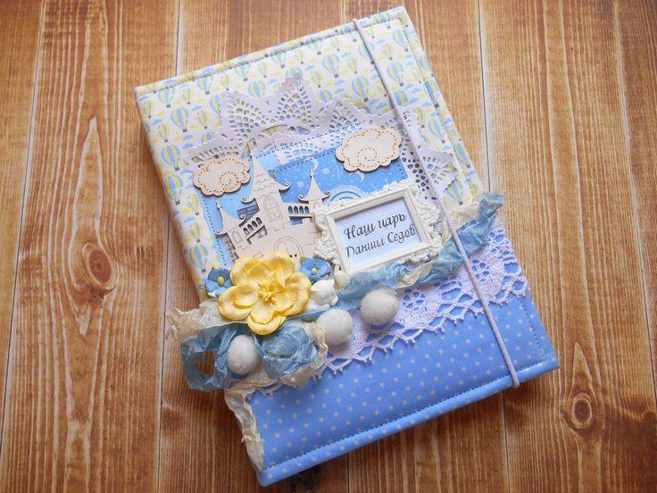 Скрапбукинг - Блокнот для мамы