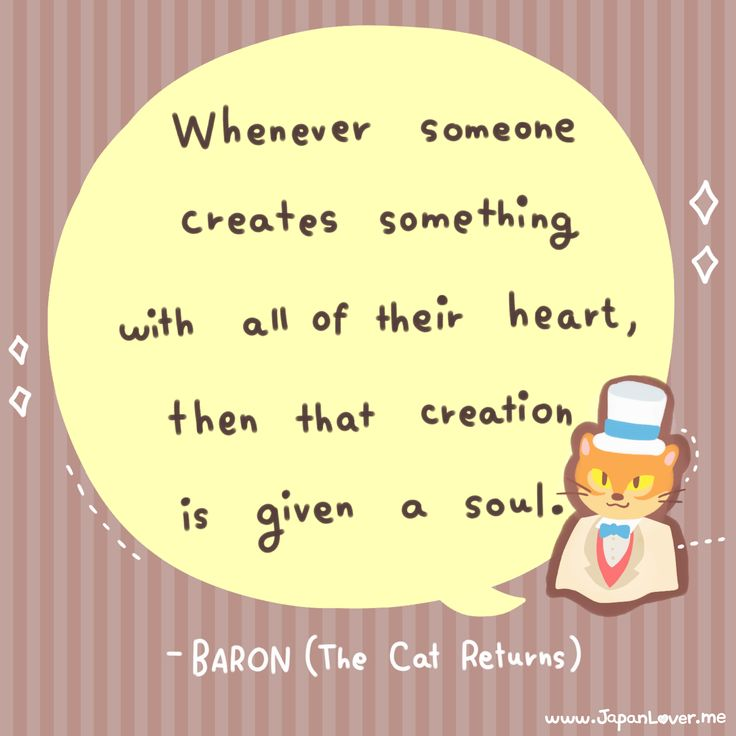 Studio Ghibli quote from The Cat Returns! (^ ・ω・^)♥