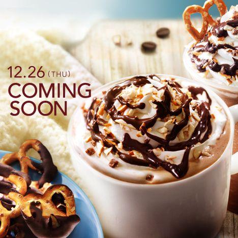 My Starbucks会員限定 先行告知 | スターバックス コーヒー ジャパン