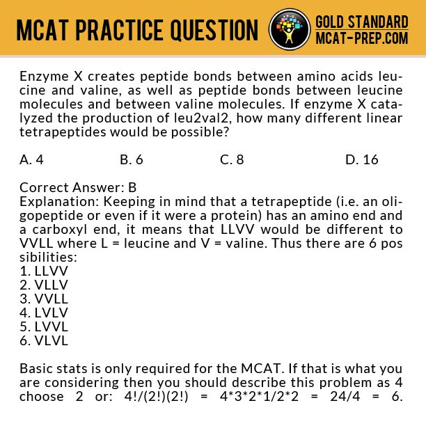 MCAT practice question on peptide bonds and amino acids by Gold Standard MCAT Prep. Click on the image to know about the Biochemistry and other topics covered in the MCAT exam.