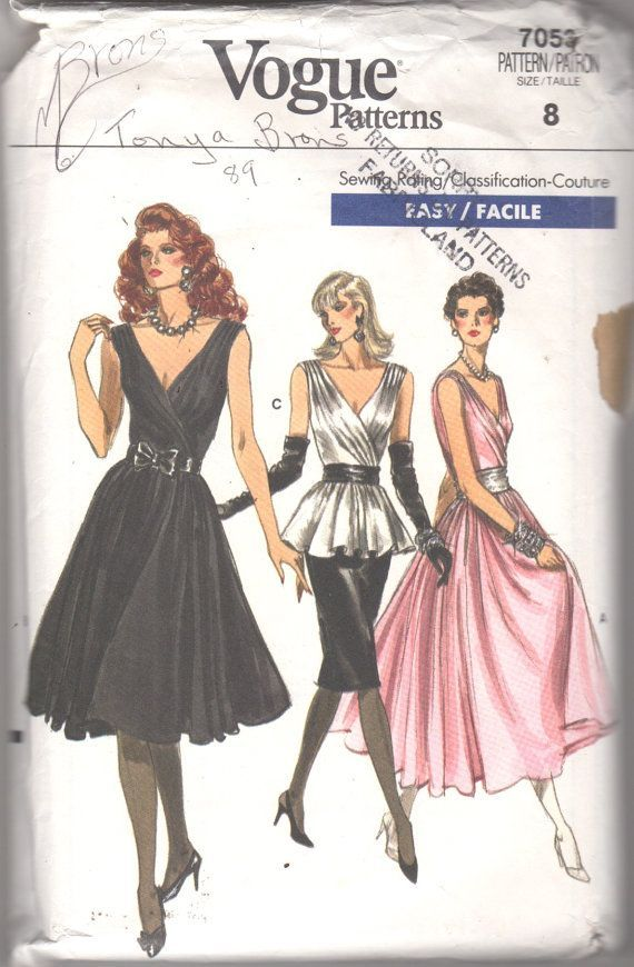 1980s Vogue 7053 Misses Sexy Evening Dress Top and Skirt by mbchills