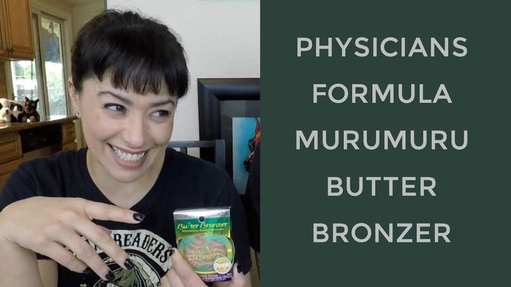 PHYSICIANS FORMULA MURUMURU BUTTER BRONZER (REAL LIFE) REVIEW!!