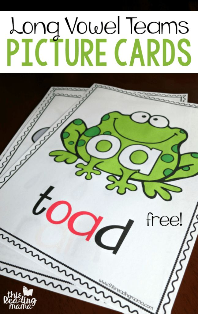 Long Vowel Teams Phonics Picture Cards {FREE} - This Reading Mama