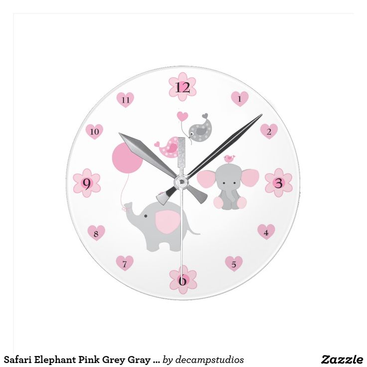 Safari Elephant Pink Grey Gray Baby Girl Nursery Round Clock