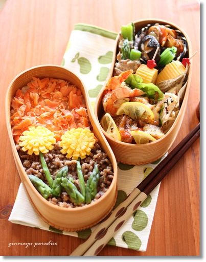 The flower Egg is sooo pretty... #bento #lunch