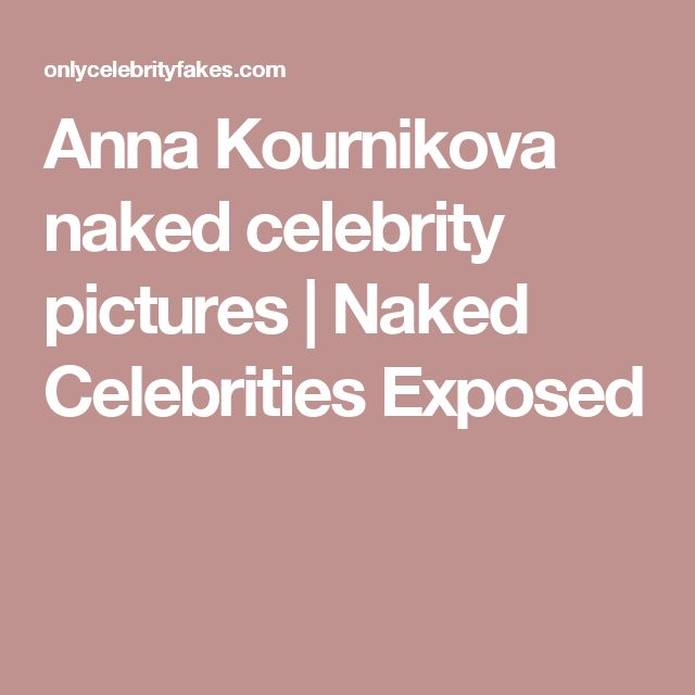 Anna Kournikova naked celebrity pictures | Naked Celebrities Exposed