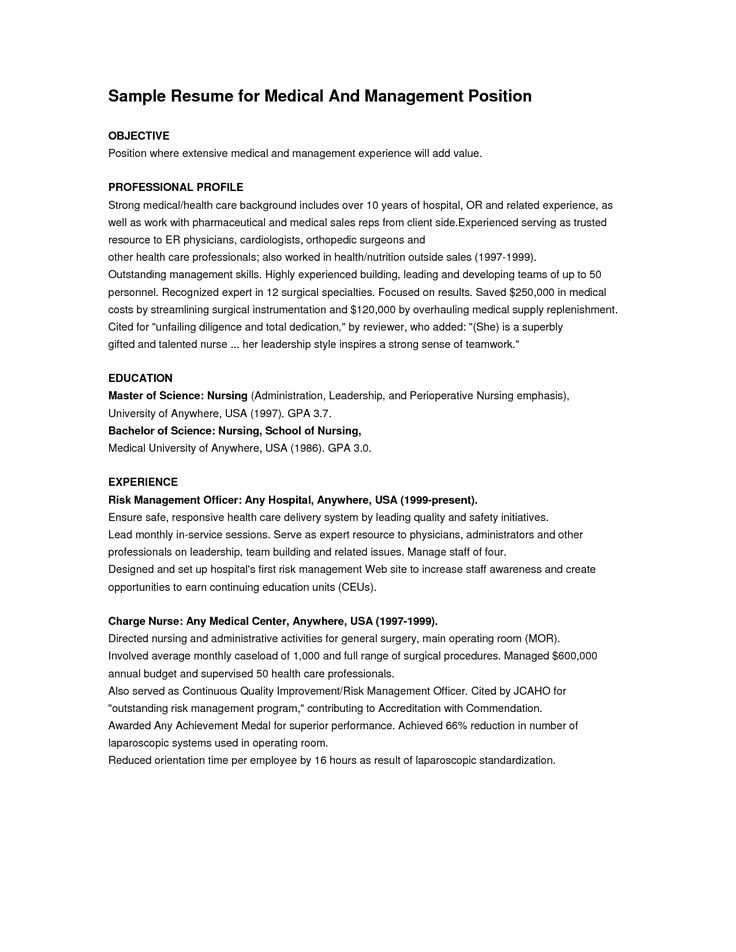 Nursing Resume Objective Examples Resume Objective Example Oncology
