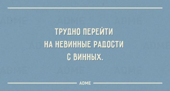 http://www.adme.ru/svoboda-narodnoe-tvorchestvo/20-otkrytok-s-zhiznennoj-mudrostyu-939410/
