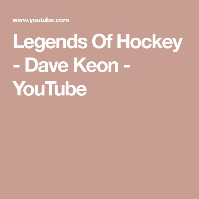 Legends Of Hockey - Dave Keon - YouTube