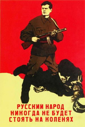 """Soviet WWII poster, """"Russian people will never fall to their knees"""""""