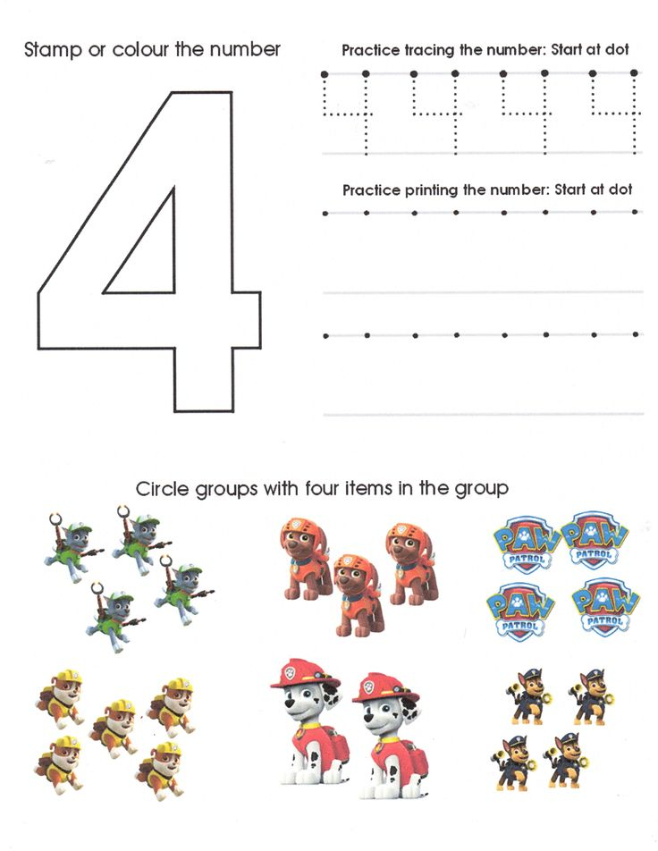 Paw Patrol Number Worksheet 4 Homeschool Pinterest