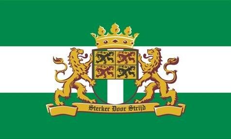 flag rotterdam