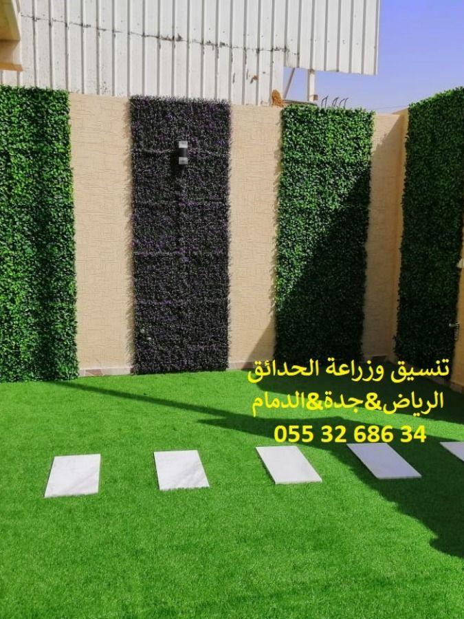 تصميم حدائق منزلية الصور تصميم حدائق منزلية بالرياض تصميم حدائق منزلية بالصور تنسيق حدائق منزلية Home Interior Design Design House Interior