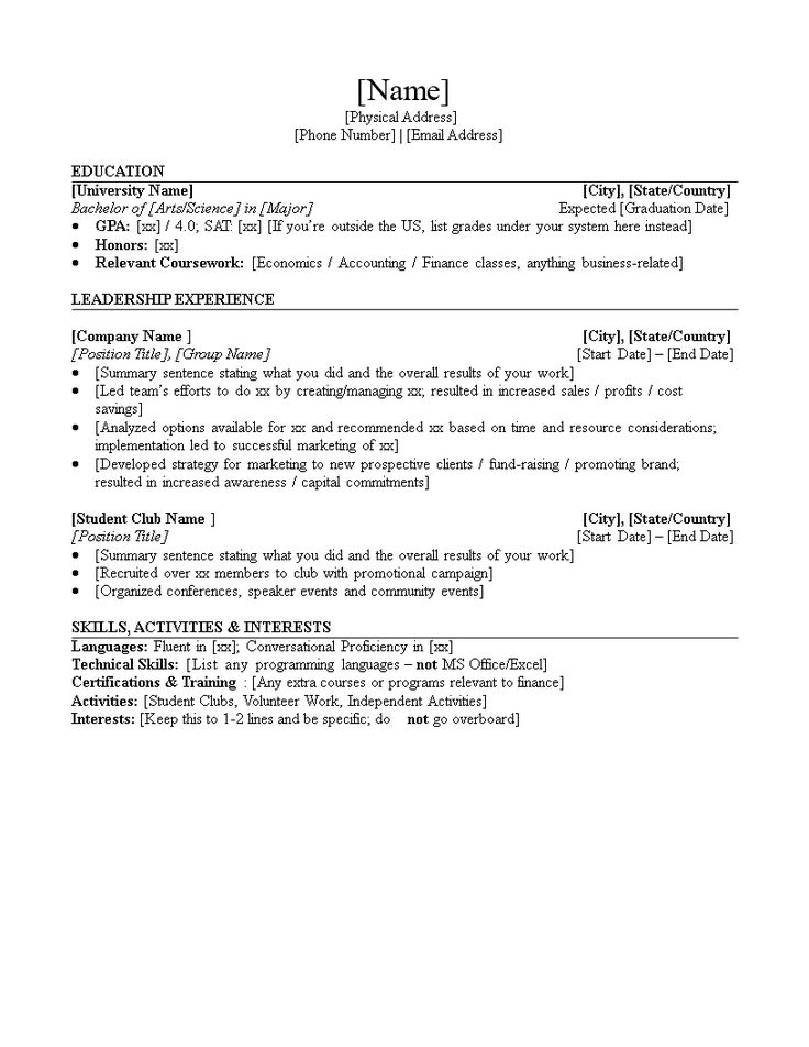 Entry Level Investment Banking Resume.docx How to create