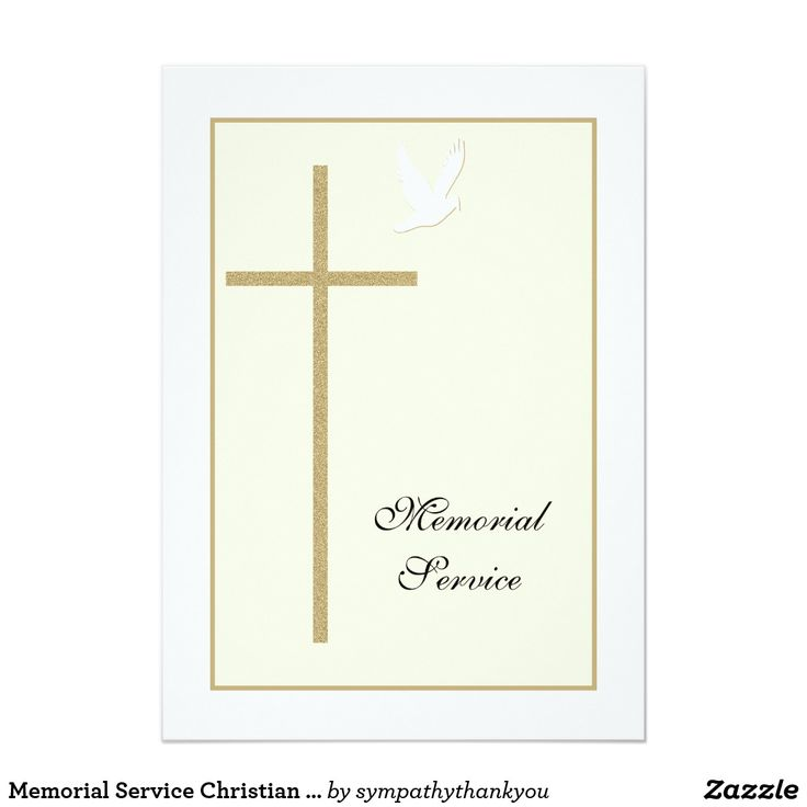 52 best Funeral Invitations Announcements images on Pinterest - funeral reception invitation