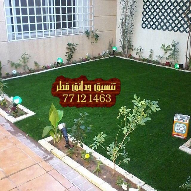 افكار تصميم حديقة منزلية قطر افكار تنسيق حدائق افكار تنسيق حدائق منزليه افكار تجميل حدائق منزلية Instagram Photo Instagram Plants