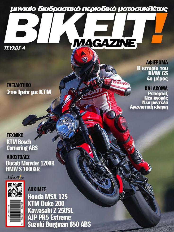 Το Bikeit E-Magazine είναι το πρώτο ολοκληρωμένο διαδραστικό περιοδικό μοτοσυκλέτας στην Ελλάδα. Νέα από όλο τον κόσμο, νέα αγοράς για τον αναβάτη και την μοτοσυκλέτα, ρεπορτάζ, ταξιδιωτικά και τεχνικά άρθρα. όλη η αγωνιστική κίνηση του μήνα που πέρασε, και φυσικά, δοκιμές και παρουσιάσεις μοτοσυκλετών, ATV και scooter αλλά και τα τελευταία νέα μοντέλα της αγοράς. Στο ηλεκτρονικό περίπτερο του Issuu.com, ο αναγνώστης θα βρει πλέον και την ''έντυπη'' έκδοση του καθημερινού ηλεκτρονικού…