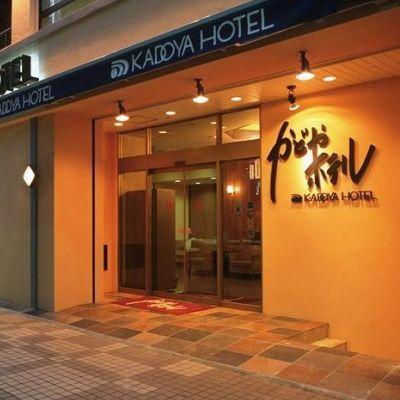かどやホテル<東京都>【楽天トラベル】