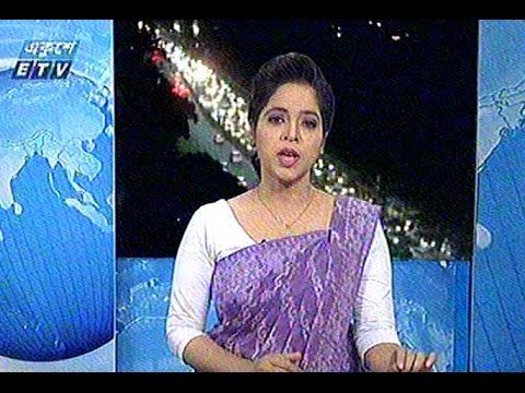 ETV Banga News 5 October 2016 All Bangla Newspaper Today